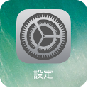 iphone-setting-icon