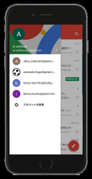 menu-gmail-app